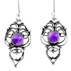 925 sterling silver 2.22cts natural purple amethyst dangle earrings d40753