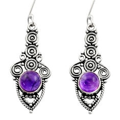 Clearance Sale- 925 sterling silver 2.55cts natural purple amethyst dangle earrings d40756