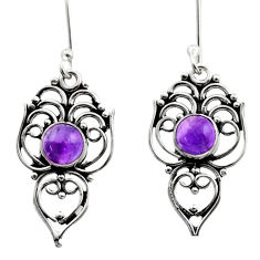 925 sterling silver 2.21cts natural purple amethyst dangle earrings d41128