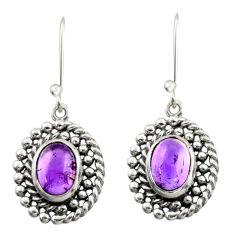 925 sterling silver 4.38cts natural purple amethyst dangle earrings d46989
