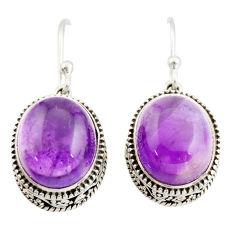 925 sterling silver 11.05cts natural purple amethyst dangle earrings r21828