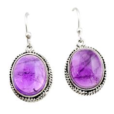 925 sterling silver 10.43cts natural purple amethyst dangle earrings r21837