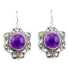925 sterling silver 8.44cts natural purple amethyst dangle earrings r31047