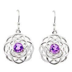 925 sterling silver 5.18cts natural purple amethyst dangle earrings r36704