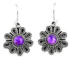 925 sterling silver 1.41cts natural purple amethyst dangle earrings r54004