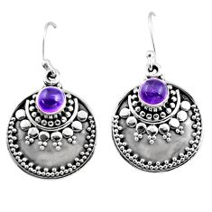 925 sterling silver 1.64cts natural purple amethyst dangle earrings r54024