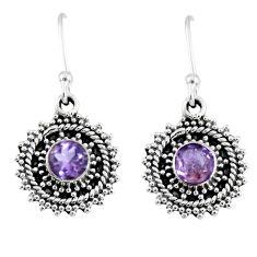 925 sterling silver 3.11cts natural purple amethyst dangle earrings r55184