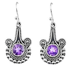 925 sterling silver 2.44cts natural purple amethyst dangle earrings r55348