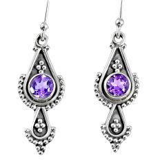 925 sterling silver 1.68cts natural purple amethyst dangle earrings r59544
