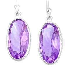 925 sterling silver 8.81cts natural purple amethyst dangle earrings r75064