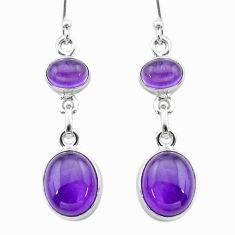 925 sterling silver 10.43cts natural purple amethyst dangle earrings t19587