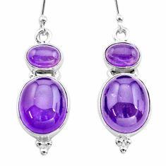 925 sterling silver 11.72cts natural purple amethyst dangle earrings t19767