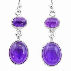 925 sterling silver 10.84cts natural purple amethyst dangle earrings t19778