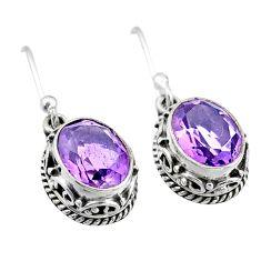 925 sterling silver 5.81cts natural purple amethyst dangle earrings t46810