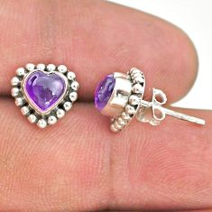 925 sterling silver 2.34cts natural purple amethyst stud earrings jewelry t41587