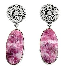 Clearance Sale- 925 sterling silver 18.70cts natural purple lepidolite dangle earrings d39620