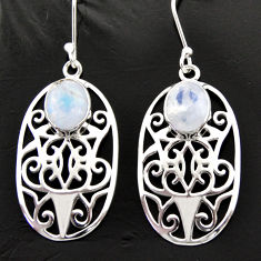 Clearance Sale- 925 sterling silver 6.16cts natural rainbow moonstone dangle earrings d40038