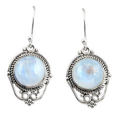 925 sterling silver 9.56cts natural rainbow moonstone dangle earrings r30938