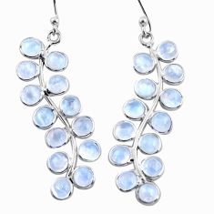 925 sterling silver 10.15cts natural rainbow moonstone dangle earrings r35757