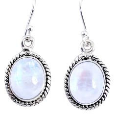 925 sterling silver 9.16cts natural rainbow moonstone dangle earrings r66744