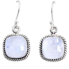 925 sterling silver 9.16cts natural rainbow moonstone dangle earrings r66755