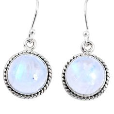 925 sterling silver 11.21cts natural rainbow moonstone dangle earrings r66759