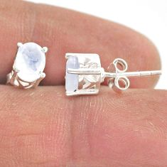 925 sterling silver 3.36cts natural rainbow moonstone stud earrings r87460