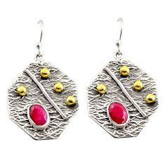 925 sterling silver 3.51cts natural red ruby 14k gold dangle earrings r37232