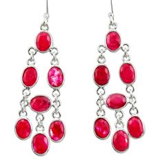 Clearance Sale- 925 sterling silver 19.29cts natural red ruby dangle earrings jewelry d39908