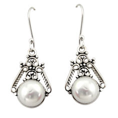 925 sterling silver 9.54cts natural white pearl 14k gold dangle earrings d47536