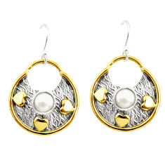925 sterling silver 2.36cts natural white pearl 14k gold dangle earrings r37212
