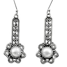 Clearance Sale- 925 sterling silver 2.85cts natural white pearl dangle earrings jewelry d40720