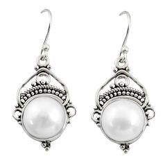 925 sterling silver 9.16cts natural white pearl dangle earrings jewelry r30991