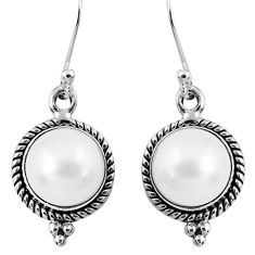 925 sterling silver 7.87cts natural white pearl dangle earrings jewelry r60531