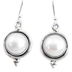 925 sterling silver 8.44cts natural white pearl dangle earrings jewelry r74893