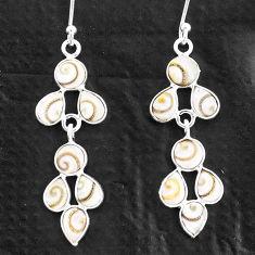 925 sterling silver 7.13cts natural white shiva eye chandelier earrings t4691
