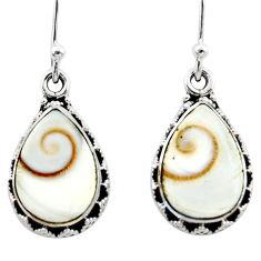925 sterling silver 9.18cts natural white shiva eye dangle earrings r51685
