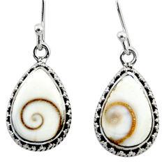 925 sterling silver 9.61cts natural white shiva eye dangle earrings r51689