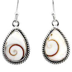 925 sterling silver 8.75cts natural white shiva eye dangle earrings r51693