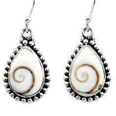 925 sterling silver 10.84cts natural white shiva eye dangle earrings r51697
