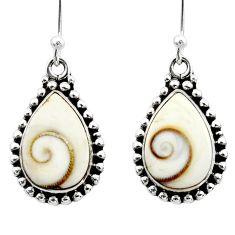 925 sterling silver 9.86cts natural white shiva eye dangle earrings r51700