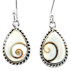925 sterling silver 9.57cts natural white shiva eye dangle earrings r51713
