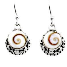 925 sterling silver 5.06cts natural white shiva eye dangle earrings r53092