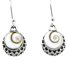 925 sterling silver 5.04cts natural white shiva eye dangle earrings r53096