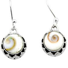 925 sterling silver 4.75cts natural white shiva eye dangle earrings r53099