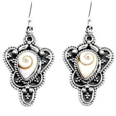 925 sterling silver 4.93cts natural white shiva eye dangle earrings r54097