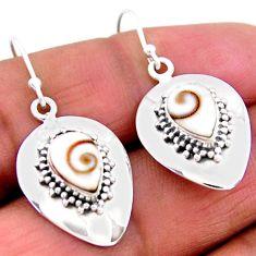 925 sterling silver 4.38cts natural white shiva eye dangle earrings r54144