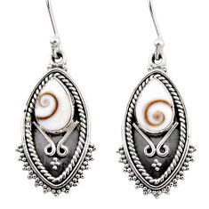 925 sterling silver 4.36cts natural white shiva eye dangle earrings r54164