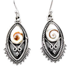 925 sterling silver 4.37cts natural white shiva eye dangle earrings r54168