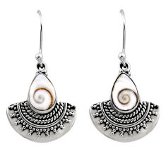 925 sterling silver 4.23cts natural white shiva eye dangle earrings r54184
